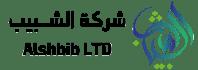 شركة الشبيب – Alshbib Ltd